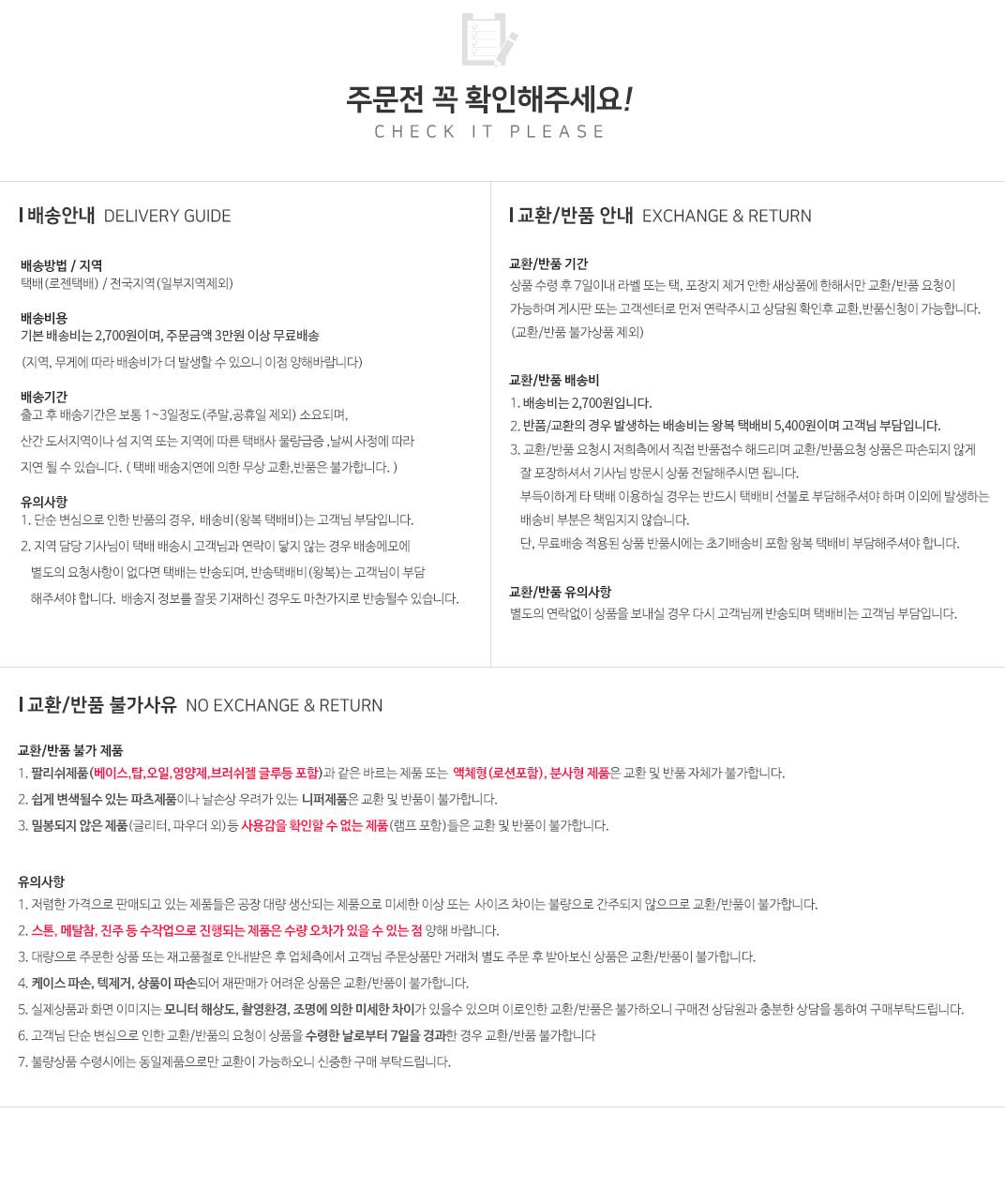 엔틱로얄 컬렉션-14 - 네일트렌드, 1,000원, 네일, 네일스티커/파츠